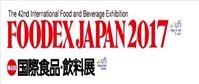 foodex2017_R