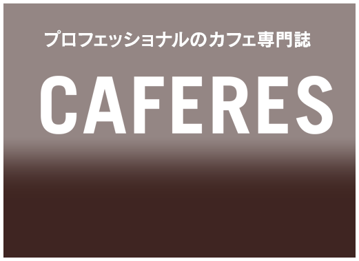 CAFERES
