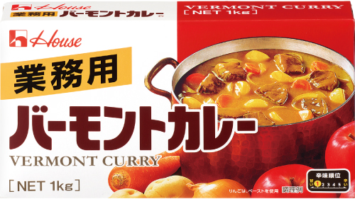 1kg 業務用バーモントカレー